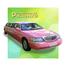 Розовый лимузин напрокат в Москве